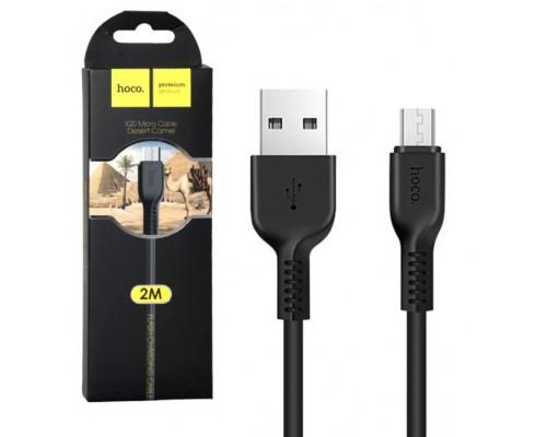 Кабель USB Micro V8 Hoco X20 2А 2м черный