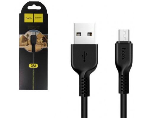 Кабель USB Micro V8 Hoco X20 2А 3м черный