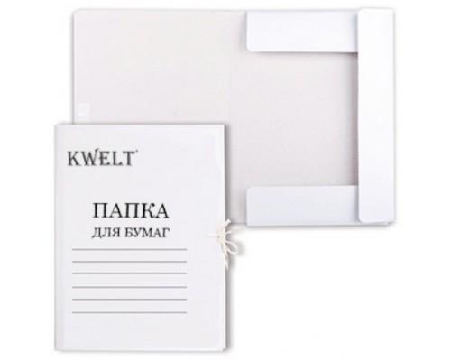Папка для бумаг с завязками 360 г/м2 картон немелован Kwelt К-000053