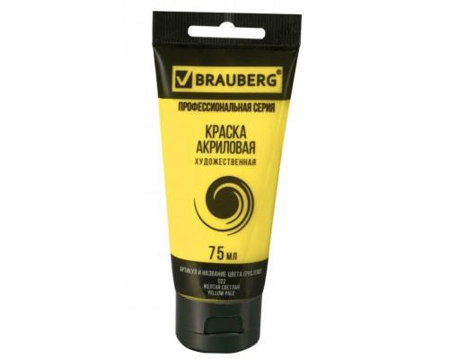 Акрил Brauberg 75мл туба желтая светлая арт/цв 022 191075