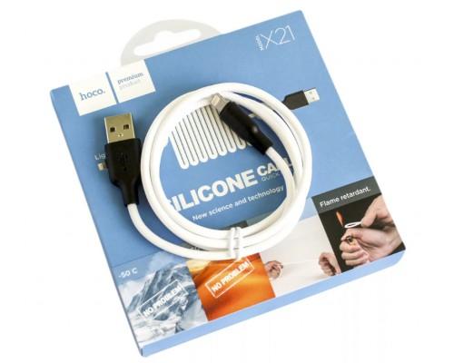 Кабель USB 8-pin Hoco Х21 2А 1.2м белый