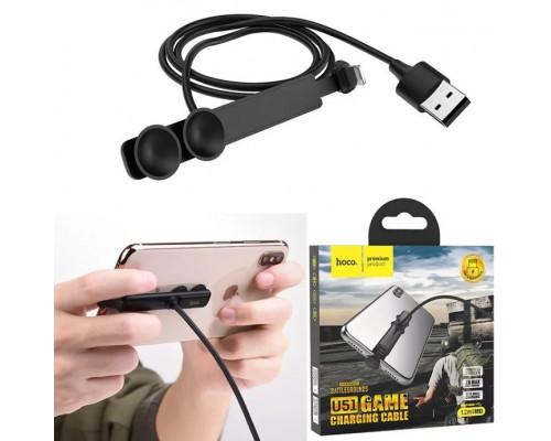 Кабель USB 8-pin Hoco U51 2,4А 1,2м черный