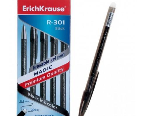Ручка Пиши-стирай ЕК R-301 Magic Gel 0,5мм гелевая черная 46435