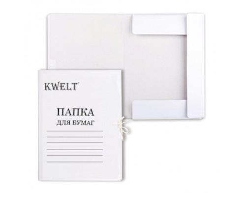 Папка для бумаг с завязками 280 г/м2 картон белая немелован Kwelt К-000052