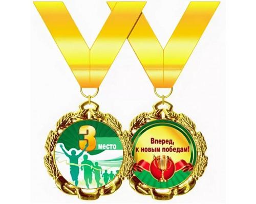 Медаль Хорошо металл большая 636 3 место на ленте 58.53.003