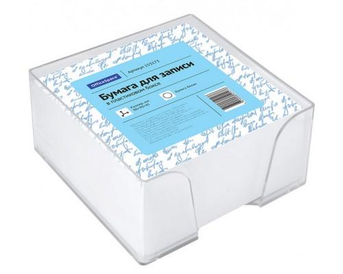 Блок бумаги Спейс 9*9см 500л белый в стакане КБ9-5 БСн
