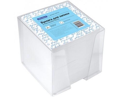 Блок бумаги Спейс 9*9см 1000л белый пл60г/м2 белизна 92% в стакане