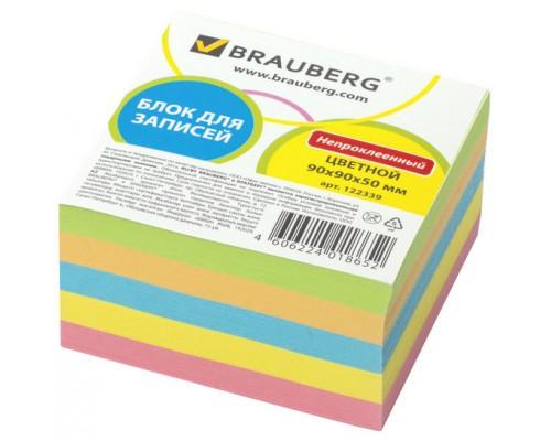 Блок бумаги Brauberg 9*9*5см непроклеенный цветной 122339