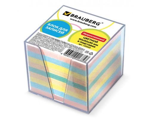 Блок бумаги Brauberg 9*9*9см в подставке цветной 122225