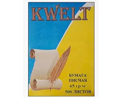 Бумага писчая А4 500л Kwelt 65г/м