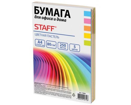 Бумага офисная Staff Color А4 250л 80г/м 5цв*50л пастель 110890