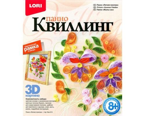 Квиллинг Панно Летняя палитра Квл-013
