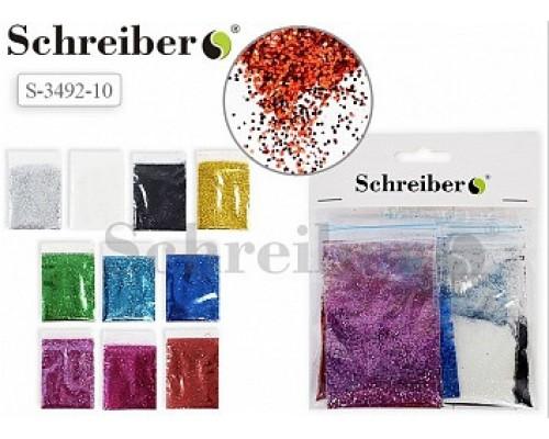 Блестки Schreiber 10цв 5г S3492-10