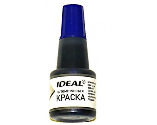 Краска штемпельная Ideal 24мл водн.основа синяя 7711