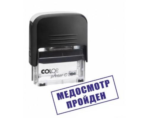 Штамп МЕДОСМОТР ПРОЙДЕН Colop C20