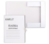 Папка для бумаг с завязками 220г/м2 немелованная белая KWELT