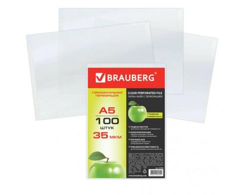 Файл А5 Brauberg Яблоко 100шт гладкие горизонтальные 223085