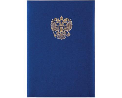 Папка адресная С росс орлом А4 балакрон синий Спейс