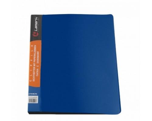 Папка 2 зажима Lamark 0,6мм синий CF0045-BL