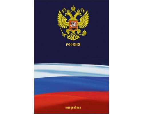Ежедневник КЭ А5 112л Гос.символика РФ ЕЖ20511201