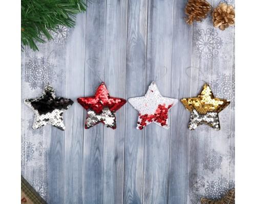 Ёлочные украшения Звездочка праздничный перелив 8,5*9,5см микс 4325459