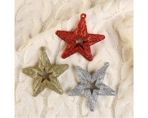 Ёлочные украшения Звезда двойная 3шт 6,5см микс 4316868
