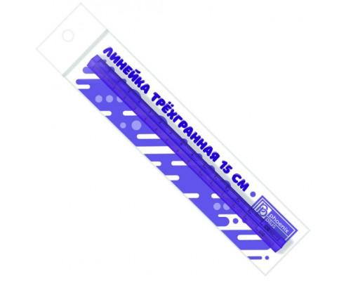 Линейка 15см Феникс трехгранная фиолетовая 53111