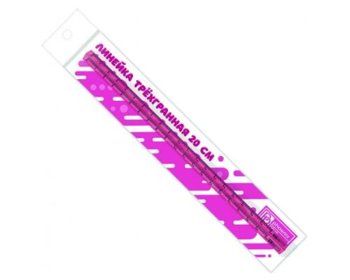 Линейка 20см Феникс трехгранная розовая 53114