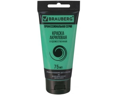 Акрил Brauberg 75мл туба зелёная изумрудная 191102