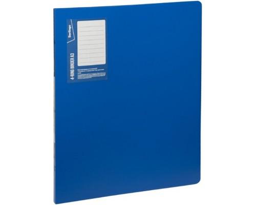 Папка 4 кольца Berlingo А3 Standard 27мм 800мкм вертик синяя