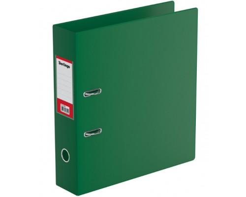 Папка-регистратор 70мм Berlingo ПВХ с карманом темно-зеленая