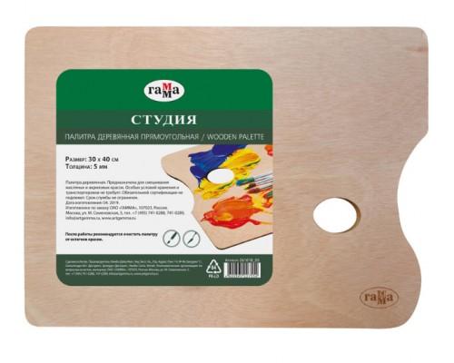 Палитра Гамма деревянная 30*40см прямоугольная 5мм 261018_05