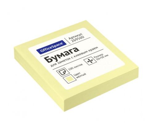 Бумага с клеевым краем Спейс 50*50мм 100л желтый