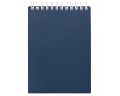 Блокнот БД А5 60л Для конференций спираль синий