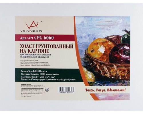 Холст на картоне грунт Vista-Artista 60*60см м/з хлопок 280г/м2 CPG-6060