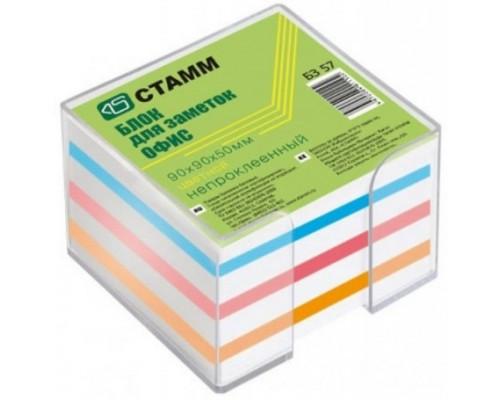 Блок бумаги Стамм 9*9*5см цветной боксе Б357
