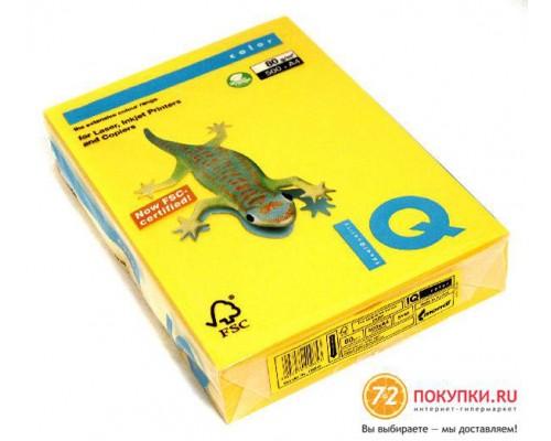 Бумага офисная IQ Color 80г SY40 А4 500л солнеч-желтый Mondi