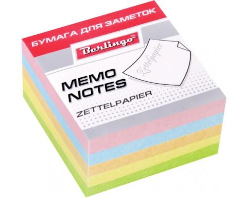 Блок бумаги Berlingo Standart 9*9*4,5 цветной