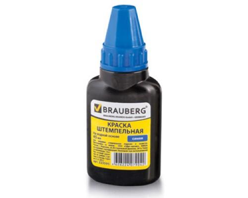 Краска штемпельная Brauberg 45мл водн.основа синяя 223595