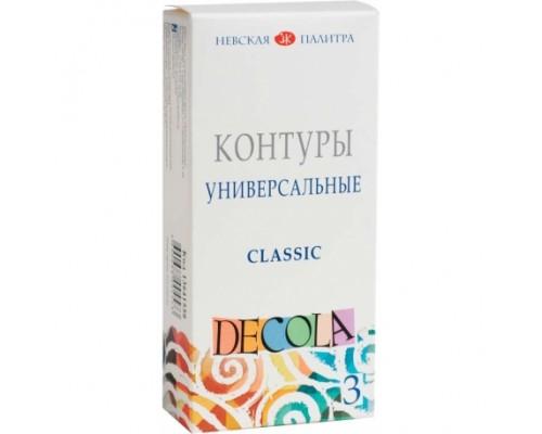 Набор контуров Декола 3*18мл универс classic 13641558