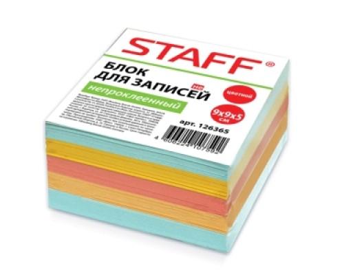 Блок бумаги Staff 9*9*5л непроклеенный цветной