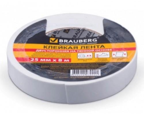 Двусторонняя лента Brauberg 25мм*8 на пенной основе 600487