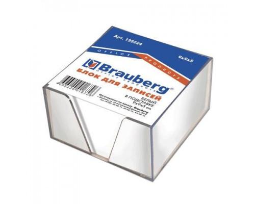 Блок бумаги Brauberg 9*9*5см в подставке белый 122224