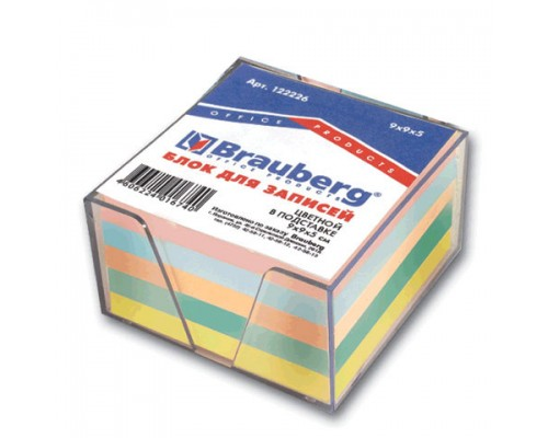 Блок бумаги Brauberg 9*9*5см в подставке цветной 122226