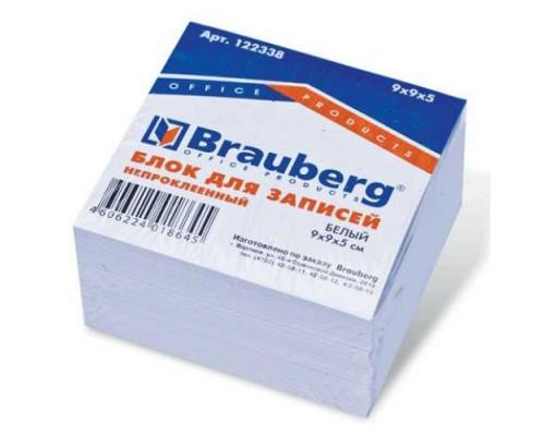 Блок бумаги Brauberg 9*9*5см непроклеенный белый 122338