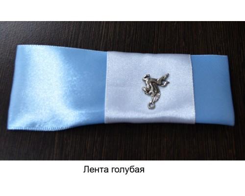 Лента голубая