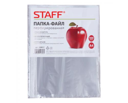 Файл А4 Staff 30мкр Яблоко гладкие 100шт