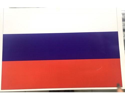 Флаг России А4