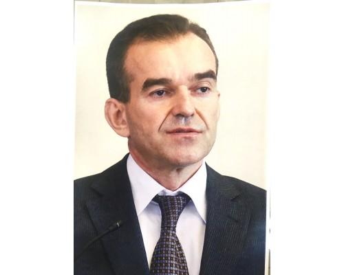 Портрет Губернатор Кондратьев фото А4