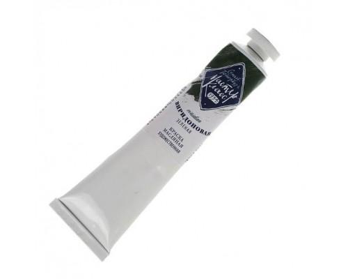 Масло МК 46мл виридоновый зеленый туба 1104701